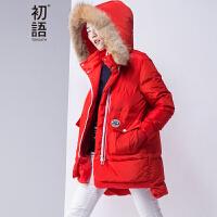 初语冬季新款 双色织带拼接宽松连帽中长款羽绒服女 8630922002