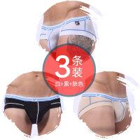 3条装男士三角内裤男低腰轻薄冰丝爽滑短裤男青年
