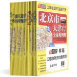 中国自驾游地图系列(2019版)