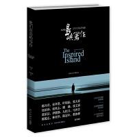 他们在岛屿写作 21世纪台湾文坛重量的文学纪录,影坛深刻的文学电影 (史上套文学电影完整典藏版) 郭采洁、伊能静、九把