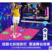 经久耐用柔软舒适家用体感游戏机减肥瘦身发光瑜伽跳舞毯单人电视电脑接口