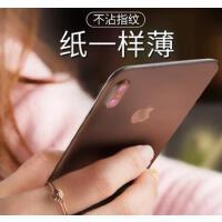 【支持礼品卡】倍思iphoneX手机壳苹果X套iphone X超薄磨砂全包10新款女防摔潮男