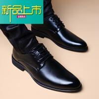 新品上市秋冬季韩版商务休闲透气系带内增高皮鞋男潮流英伦真皮尖头正装鞋