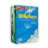 美妙的大自然 怦怦跳科学图画书第五辑(全8册)