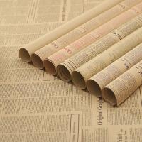 英文报纸牛皮纸包书纸背景纸中秋节礼品鲜花束复古怀旧包装纸包花