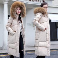 羽绒女中长款长过膝棉袄2018新款韩版收腰棉衣服冬季加厚外套