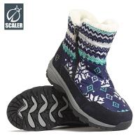 思凯乐户外雪地靴男女中高帮套筒拉链可调节防滑厚加绒保暖徒步鞋