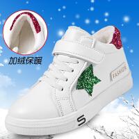 女童运动鞋加绒板鞋2017秋冬棉鞋中大童高帮休闲鞋保暖童鞋二棉鞋