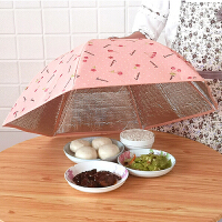 菜罩苍蝇罩【支持礼品卡支付】保温菜罩子家用大号折叠加厚冬季圆形盖菜罩厨房桌菜罩
