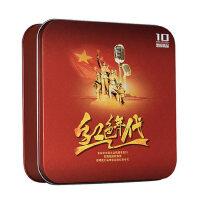 正版经典红歌民歌cd光盘 老歌歌曲珍藏 汽车音乐车载无损音质碟片