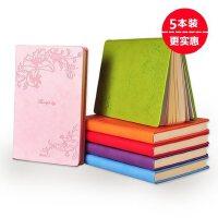 广博 记事本商务用品厚日记本子 5本彩色装 五色心情皮面笔记本