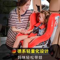 德国Osann欧颂 0-4岁宝宝儿童安全座椅汽车用婴儿可躺正反安装