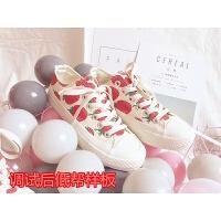 少女可爱大草莓印花帆布鞋高帮低帮百搭