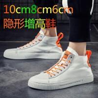 隐形内增高鞋男鞋夏季时尚情侣内增高板鞋运动休闲鞋10CM8CM6CM