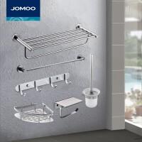 【限时直降】九牧(JOMOO)浴室卫生间置物架套装挂件太空铝浴巾毛巾架939405