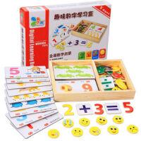 儿童数字学习盒宝宝看图识字卡片 幼儿启蒙玩具1-2-3-4岁