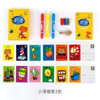 卡乐优旋转油画棒儿童专用彩笔幼儿水溶炫彩棒盒装12色36色棒棒彩