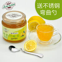【买2瓶送勺】 Socona蜂蜜柠檬茶500g韩国风味水果茶蜜炼酱冲饮品
