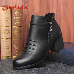 蜘蛛王女靴中跟2017秋冬新款真皮短筒粗跟女短靴简约时尚女士皮靴