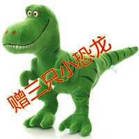 恐龙毛绒玩具霸王龙大号抱枕玩偶儿童节公仔送男女生日礼物布娃娃