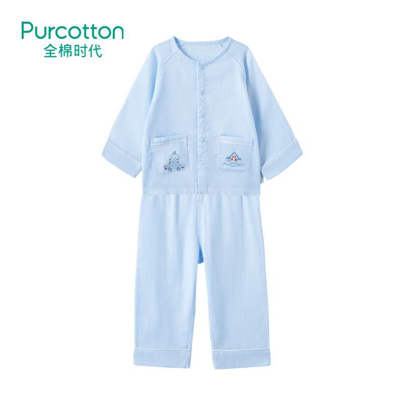全棉时代 宝贝蓝幼儿男款高支纱纱布前开长袖套装上衣裤子1套装