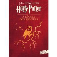 法语原版 哈利波特与魔法石 Harry Potter a l'ecole des sorciers