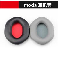 V-MODA XS Crossfade M-100 LP2 LP DJ 耳机套 耳罩 耳套耳棉皮套