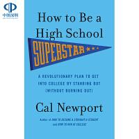 英文原版 How to Be a High School Superstar 如何考进世界*名校 一流大学*学生的成功经