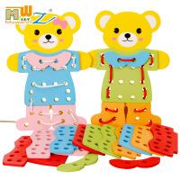 木丸子 益智玩具儿童换衣益智拼图拼板小熊穿衣游戏 木制玩具