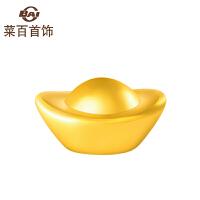 菜百首饰黄金足金3D元宝转运珠