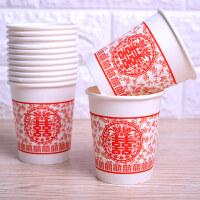 加厚一次性婚庆用品纸杯家用杯子红杯子结婚用杯批发400只