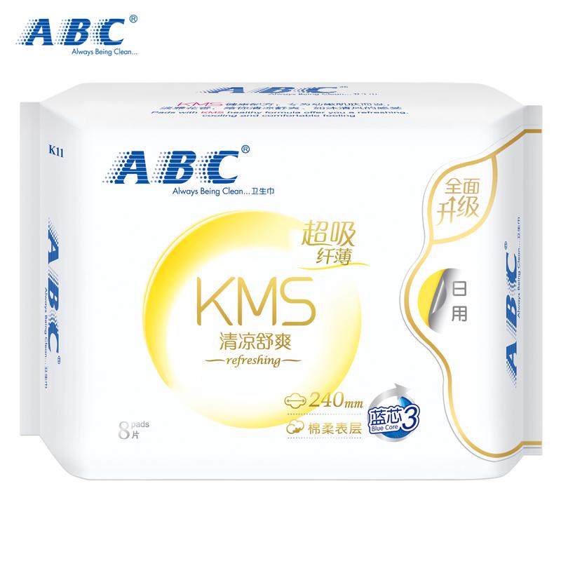 ABC日用纤薄240mm棉柔排湿表层卫生巾8片(含KMS健康配方)官方自营,品质保证