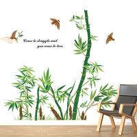 青竹墙贴客厅沙发电视背景墙纸卧室贴纸可移除自粘装饰品壁纸贴画