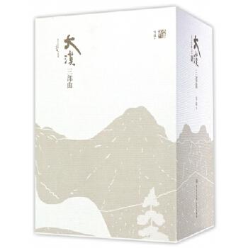 大漠三部曲(插图版共3册)(精)/西部小说系列