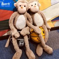 网红顽皮猴热水袋 暖手宝充电电暖宝卡通电热水袋