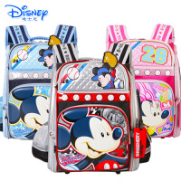 Disney迪士尼小学生1-6年级双肩卡通太空书包MB8202