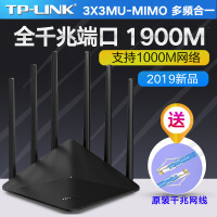 TP-LINK TL-WDR8400 2200M双频11AC无线路由器;无线双频路由器;TP路由器新品上市