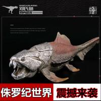 史前动物世界海洋海底 胴壳鱼 邓氏鱼龙模型儿童仿真侏罗纪古兽