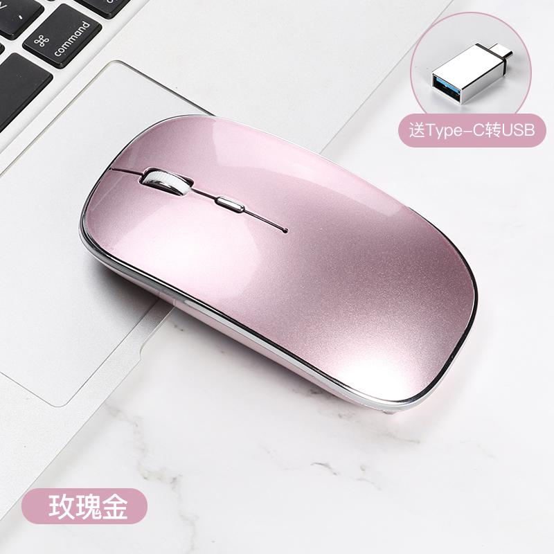 无线鼠标适用联想苹果可充电式静音微软surfacepro平板男女生可爱蓝牙4.0便携电脑办公台式笔记  官方标配