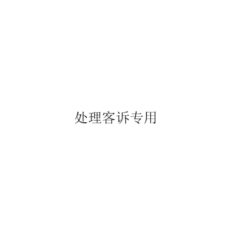莫言诺贝尔奖典藏文集(全二十册):全新修订版莫言文集,家庭藏书必备!当当网独家销售