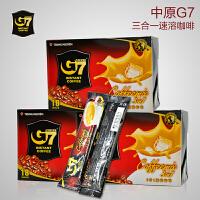 越南进口中原g7咖啡3合1经典原味即速溶咖啡粉 288克X3盒(54条)