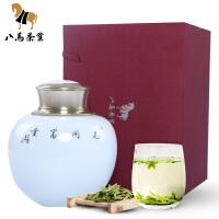 八马茶叶 新茶龙井春茶 明前龙井特级绿茶 新茶茶叶250克