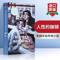 人性的枷锁 英文原版Of Human Bondage 毛姆 全英文版小说 英文版 人生的枷锁 进口书籍华研原版
