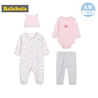 巴拉巴拉女婴儿套装长袖小宝宝四件套新生儿连体衣裤子帽子秋新款
