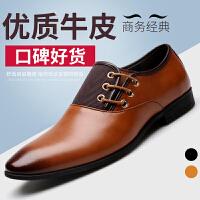 承发 男士套脚商务休闲耐磨皮鞋子男鞋 9559