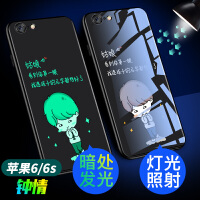 苹果6s手机壳玻璃夜光iphone6硅胶防摔plus套i6潮男六新款sp女ip6