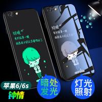 �O果6s手�C�げAб构�iphone6硅�z防摔plus套i6潮男六新款sp女ip6