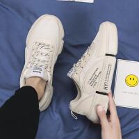 春季男鞋子男韩版板鞋男小白鞋潮鞋学生鞋低帮鞋老爹鞋运动休闲鞋男跑步鞋20