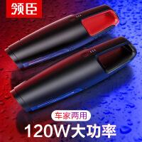 领臣车载吸尘器多功能二代带线款强吸力带滤网汽车专用杂物 黑色(有线)