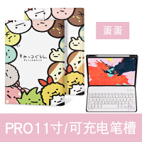 2018iPad6air3苹果新版9.7保护套10.5平板电脑Pro11英寸mini4迷你2新款1无 【11寸带笔槽】